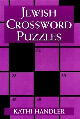 Jewish Crossword Puzzles 9780765799883
