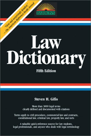 Law Dictionary 9780764119965