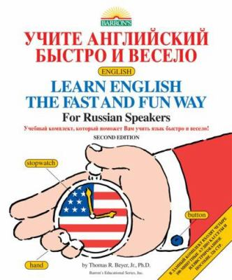 Learn English the Fast and Fun Way [With 6 CD's] 9780764193002