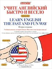 Learn English the Fast and Fun Way With English Russian Russian English Dictionary