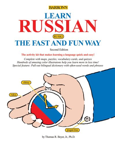 Learn Russian the Fast and Fun Way [With Dictionary] 9780764142147