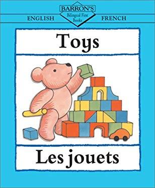 Les Jouets/Toys 9780764126123