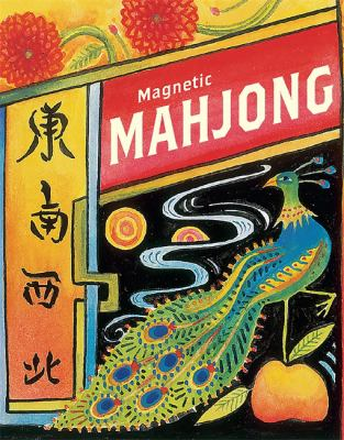 Magnetic Mahjong [With Magnetic Mahjong Tiles] 9780762436996