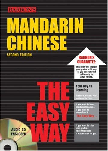 Mandarin Chinese the Easy Way [With CD] 9780764193699