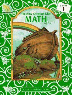 Math: Grade 1 9780764702242