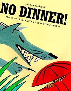 No Dinner 9780761450597