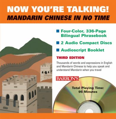 Now You're Talking Mandarin Chinese in No Time [With Paperback Book] 9780764179549