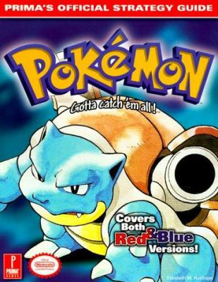 Pokemon: Official Strategy Guide 9780761522829