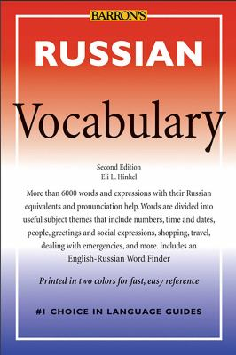 Russian Vocabulary 9780764139703