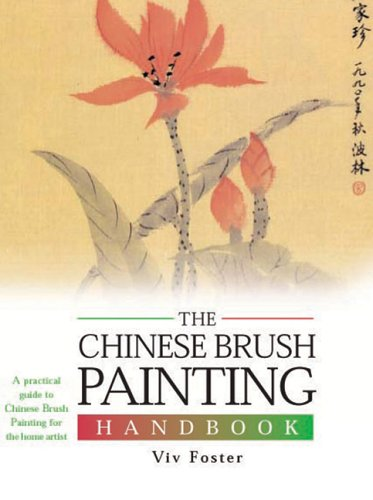 The Chinese Brush Painting Handbook 9780764159114