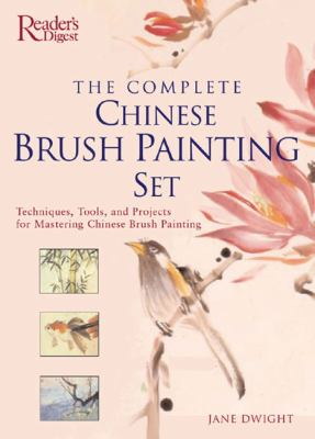 The Complete Chinese Brush Painting Set 9780762104772