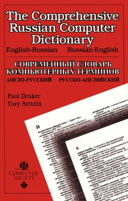 The Comprehensive Russian Computer Dictionary 9780769500744