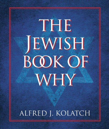 The Jewish Book of Why 9780762441235