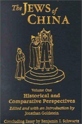 The Jews of China 9780765604439