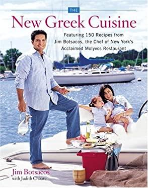 The New Greek Cuisine 9780767918756