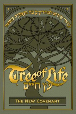 Tree of Life Bible-FL-The New Covenant 9780768438161