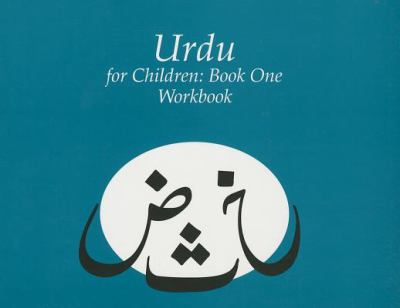 Urdu for Children, Book 1: Work Book 9780773516236