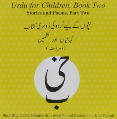 Urdu for Children, Book II, CD Stories and Poems, Part Two: Urdu for Children, CD 9780773529120