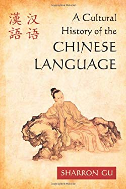A Cultural History of the Chinese Language 9780786466498