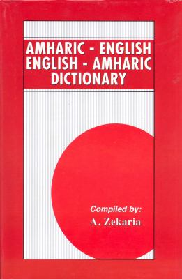 Amharic-English/English-Amharic Dictionary 9780781801157