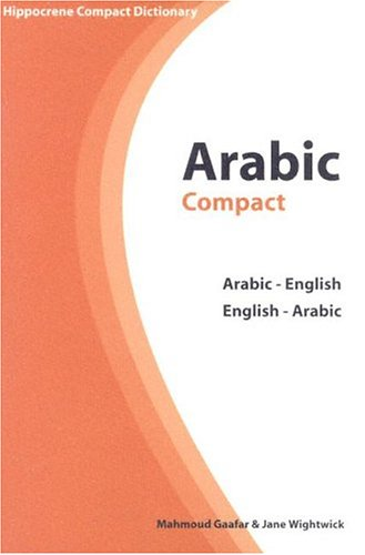Arabic-English/English-Arabic Compact Dictionary 9780781810449