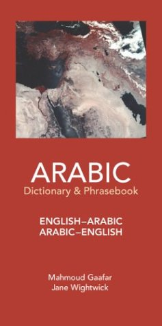 Arabic English English Arabic Dictionary & Phrasebook 9780781809733