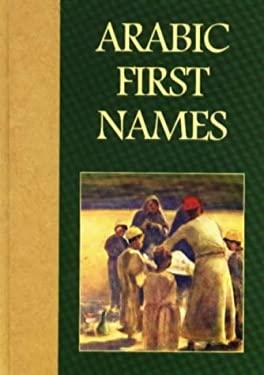 Arabic First Names 9780781806886
