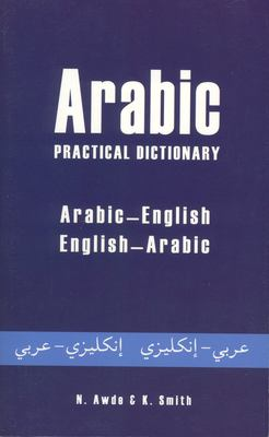 Arabic Practical Dictionary: Arabic-English English-Arabic 9780781810456