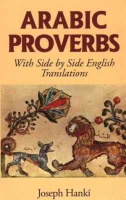 Arabic Proverbs 9780781806312