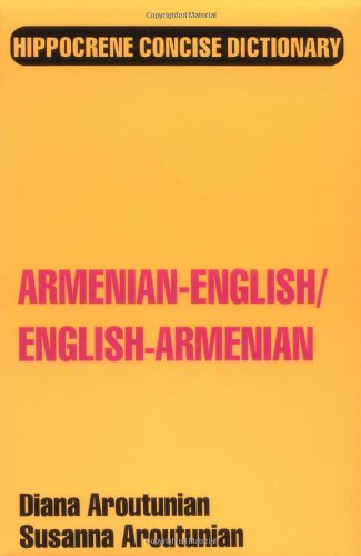 Armenian/English-English/Armenian Concise Dictionary 9780781801508