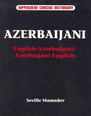 English-Azerbaijani, Azerbaijani-English 9780781802444