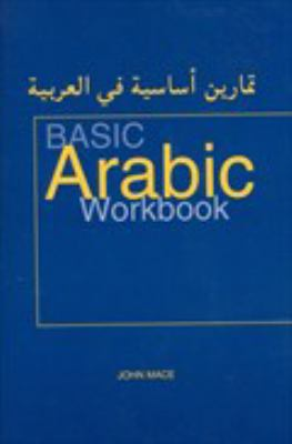Basic Arabic Workbook: For Revision and Practice 9780781811262