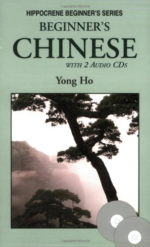 Beginner's Chinese [With Two CD] 9780781810951