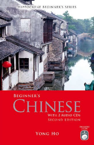 Beginner's Chinese [With 2 CDs] 9780781812573
