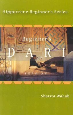 Beginner's Dari Persian
