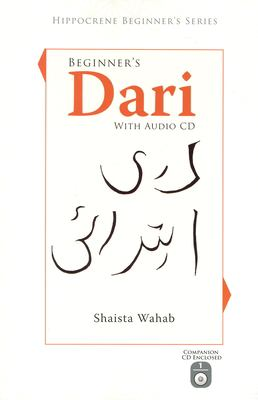 Beginner's Dari [With CD] 9780781811392