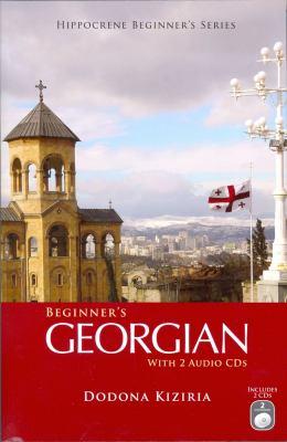 Beginner's Georgian [With 2 CDs] 9780781812306