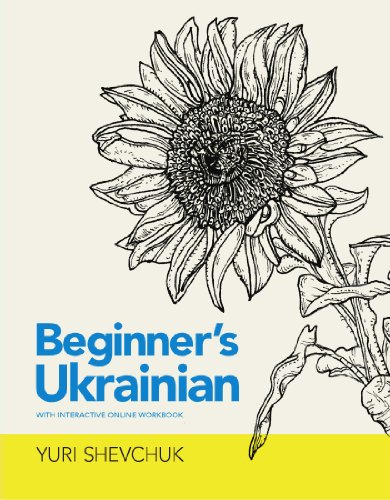 Beginner's Ukrainian [With Interactive Online Workbook] 9780781812689