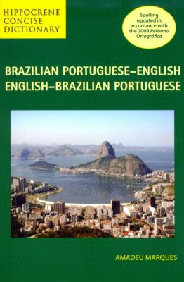 Brazilian Portuguese-English/English-Brazilian Portuguese Concise Dictionary 9780781812399