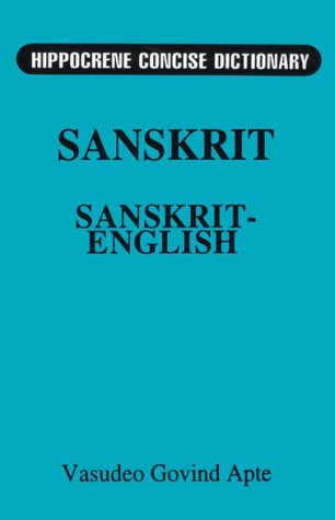 Concise Sanskrit English Dictionary 9780781802031