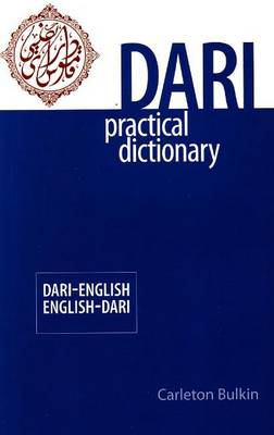Dari Practical Dictionary 9780781812474