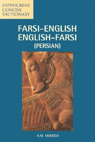 Farsi-English/English-Farsi Concise Dictionary 9780781808606