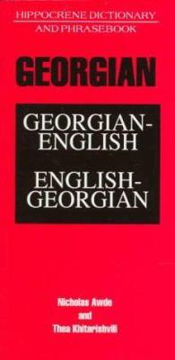 Georgian-English/English-Georgian Dictionary and Phrasebook 9780781805421