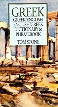 Greek Dictionary and Phrasebook 9780781806350