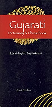 Gujarati Dictionary & Phrasebook 9780781810517