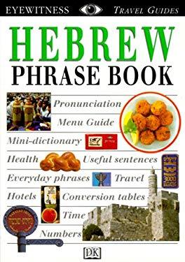 Hebrew Phrase Book 9780789441867