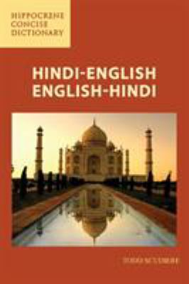 Hindi-English/English-Hindi Concise Dictionary 9780781811675