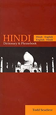 Hindi-English/English-Hindi Dictionary & Phrasebooks 9780781809832