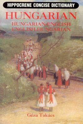 Hungarian-English, English-Hungarian 9780781803175