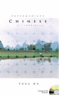 Intermediate Chinese with Audio CD [With CD]